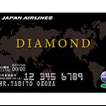 JAL修行!ダイヤモンド